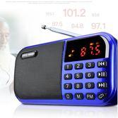 收音機 Malata/萬利達 T13收音機老人迷你插卡喇叭便攜式 廣播播放器 萬聖節