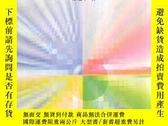 二手書博民逛書店罕見廣東省中青年社會科學家文庫・在文化的觀照下Y12916 蔣述