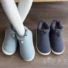 冬季男士羽絨棉拖鞋全包跟保暖加絨家居室內冬天防水女棉鞋男式 小時光生活館