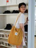手提袋ulzzang帆布包女單肩文藝小清新學生大容量原宿購物袋 艾莎嚴選
