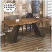 【水晶晶家具/傢俱首選】史瓦龍200cm天然北美松木原木餐桌~~餐椅另購 JF8463-1