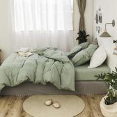 極簡風水洗棉四件套純棉被套床單春夏款雙人【極簡生活館】
