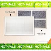 《現貨立即購+台灣製高品質》空淨機濾網組合包 ( 同 CHIMSPD-188F 適用於 3M Slimax CHIMSPD-188WH )