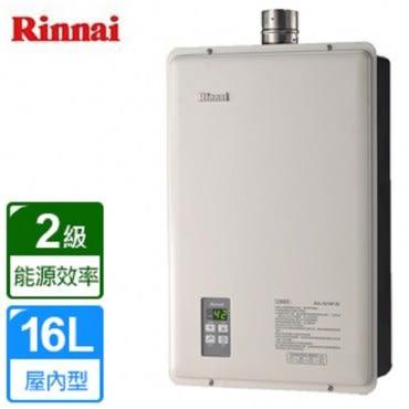 【林內】RUA-1621WF-DX 屋內強排數位恆溫熱水器(16L)-桶裝瓦斯