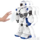 智慧玩具 人機械戰警講故事男女孩早教充電動兒童玩具禮物     非凡小鋪   igo