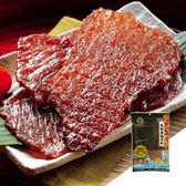 【黑橋牌】嚴選台灣黑豬肉x黑豬岩燒肉乾-大包裝