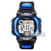 兒童手錶七彩夜光男孩女孩小學生生活防水男童多功能運動電子錶