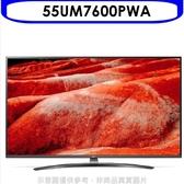 LG電視【55UM7600PWA】(含標準安裝)55吋4K電視 優質家電