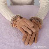 手套女士秋節毛口加絨加厚棉保暖麂皮絨觸屏韓版騎行開車防滑  樂芙美鞋