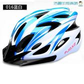 腳踏車公路騎行山地車頭盔安全帽