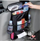 保溫包 汽車用品椅背置物袋車載多功能雜物儲物整理掛袋保溫紙巾