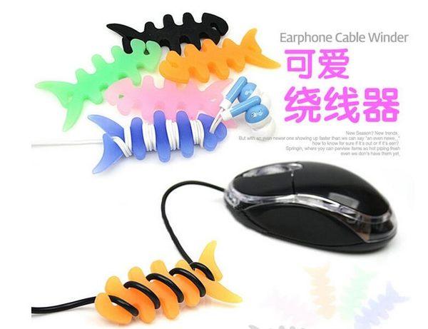 【SZ限時1元】韓國 耳機繞線器 魚骨頭理線器 耳機理線器 纏線集線器 卷線器 固線器