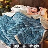 雙層毛毯被子加厚冬季毯子珊瑚絨床單法蘭絨羊羔絨單人午睡毯男女  西城故事