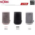 Solac 自動擺頭陶瓷電暖器 SNP-...