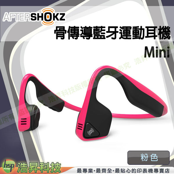 Aftershokz-AS600-骨傳導藍牙耳麥 Mini 粉色