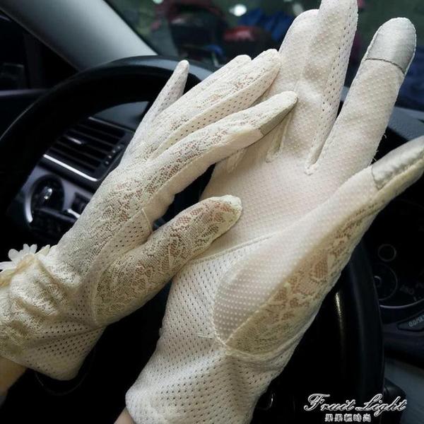 防曬短手套女夏季 開車防滑觸屏 鏤空薄款晚宴會婚紗蕾絲禮儀手套【果果新品】