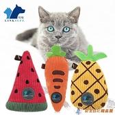 買2送1貓咪毛絨玩具貓薄荷磨牙棒貓咪用品逗貓棒解壓【公主日記】