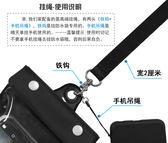防水袋外賣專用手機防水袋防雨套觸屏可充電騎手oppo蘋果vivo可插耳機放優品匯