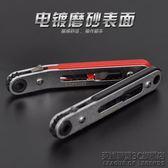 雙向多功能彎頭棘輪螺絲刀套裝 迷你 直角螺絲批頭組套