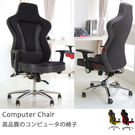辦公椅 書桌椅 電腦椅【I0069】高級立體包覆加大賽車椅(三色) MIT台灣製 完美主義