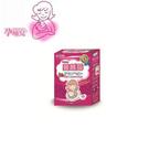 【限量特價↘】孕哺兒清新蔓越莓粉末15包入 /機能性輔助食品