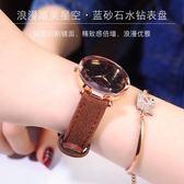 手錶 防水網紅女士手錶女學生韓版簡約時尚潮流休閒大氣 潮先生