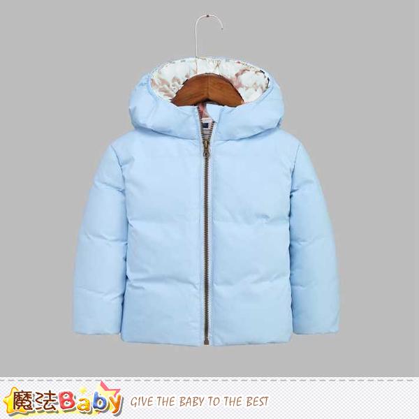 羽絨外套 兒童輕量加厚極暖80%羽絨外套 魔法Baby