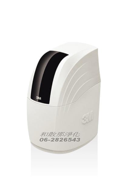 3M SFT-100 全戶式軟水系統 (贈送BFS1-80反洗淨水系統全省免費安裝)