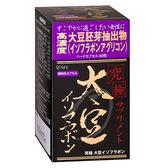 【即期出清2019/6,賣完為止)】AFC宇勝淺山 究極系列 女調膠囊食品-大豆萃取(60粒/罐)x1