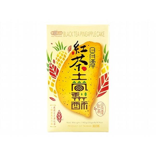惠香 臺灣造型日月潭紅茶土鳳梨酥140g(四顆入)【小三美日】