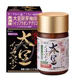 日本AFC 究極系列 女調 膠囊食品 60粒 (安撫內在煩躁,預約幸福體質) 專品藥局【2006852】