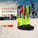 滑雪雪套戶外防風防雨防雪加厚登山腳套秋冬...