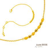 J'code真愛密碼 喜悅黃金腳鍊+泡泡黃金項鍊