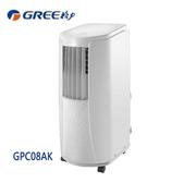GREE格力GPC08AK移動式冷氣空調(不含安裝)【愛買】