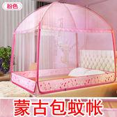 兒童蚊帳學生宿舍單人床1米2蒙古包1.0m寢室1.2上下床1.5/1.35