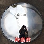 黑色室內廣角鏡60cm交通道路反光鏡凹凸鏡轉彎轉角路口超市防盜鏡  LX 曼慕