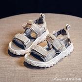 兒童涼鞋男2021夏季新款男童鞋小童涼鞋軟底防滑中大童沙灘鞋 快速出貨