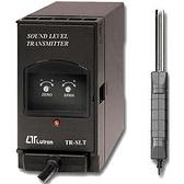 Lutron 噪音(音量)傳送器 TR-SLT1A4