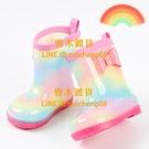 兒童雨鞋公主女童幼稚園寶寶防滑雨靴水鞋水靴可愛彩虹【雲木雜貨】