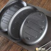 牛排鐵板燒腰形橢圓形蛋形鐵板燒烤盤電磁爐煎牛排烤肉盤WY迎中秋全館88折