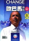 (二手書)歐巴馬傳奇有聲書(書+6CD)