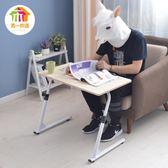 移動升降床邊電腦桌折疊書桌 4色可選