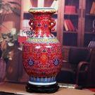 千喜景德鎮陶瓷器顏色釉賞瓶紅色太陽花...
