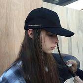 帽子男潮黑色鴨舌帽女韓版春夏遮陽帽休閒百搭男士棒球帽簡約-ifashion
