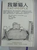 【書寶二手書T1/寵物_HPQ】我輩貓人_周珮蓉, 麥克‧柯達