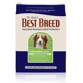 《預購品》【寵物王國】貝斯比-成犬(羊肉+蔬果配方)6.8kg