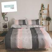 天絲™舖棉被套床包組-加大【Aurora】 涼感 翔仔居家 100%tencel 萊賽爾纖維