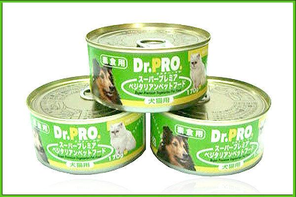 『寵喵樂旗艦店』【48罐入】 DR.PRO犬貓機能性健康素食罐頭170g
