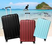 DF travel - 英國袋鼠海岸線系列ABS硬殼拉鍊24+28吋兩件組行李箱-共4色