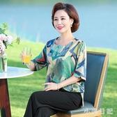 媽媽夏裝短袖t恤寬褲兩件套裝2020新款中老年50歲上衣洋氣休閒裝 LF6333『小美日記』